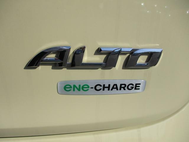 エネチャージ。無駄な発電を最小限にとどめて、普通の車が捨ててしまっていたエネルギーを取り込む事ができる高効率システム。低燃費に貢献。