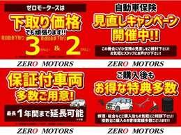 【全国納車OK】遠方販売などのご納車も対応していますのでお気軽に相談ください。