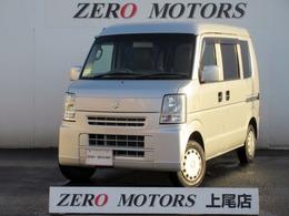 三菱 ミニキャブバン 660 M ハイルーフ ナビ TV  ETC 保証付