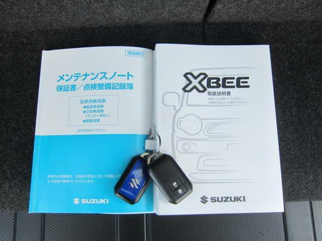 携帯リモコンです。スペアキーもご用意しました。取扱説明書、メンテナンスノート(保証書・点検整備方式点検整備記録簿)付で安心です。