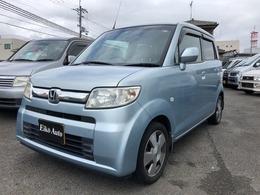 ホンダ ゼスト 660 W