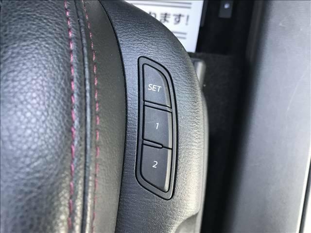 シートメモリ装備。個人のシートに設定できるため、便利です。
