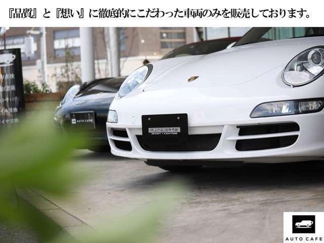 Bプラン画像:オートカフェでは厳選なる車両チェックをクリアした高品質輸入車のみを取り扱います。安いなりのワケがある車・事故&修復歴ありの車・水没車は販売致しません。価値ある確かな車だけがオートカフェに並びます。