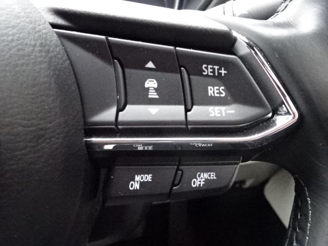 アクセルを踏まずに定速走行が可能で前方車両との車間距離をキープするマツダレーダークルーズコントロールシステムを装着しております。高速走行時でのドライバーの負担軽減を図ります。