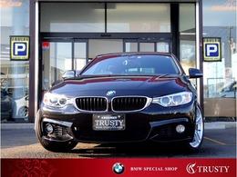 BMW 4シリーズグランクーペ 420i Mスポーツ 後期EG 1オーナー ディーラー下取車