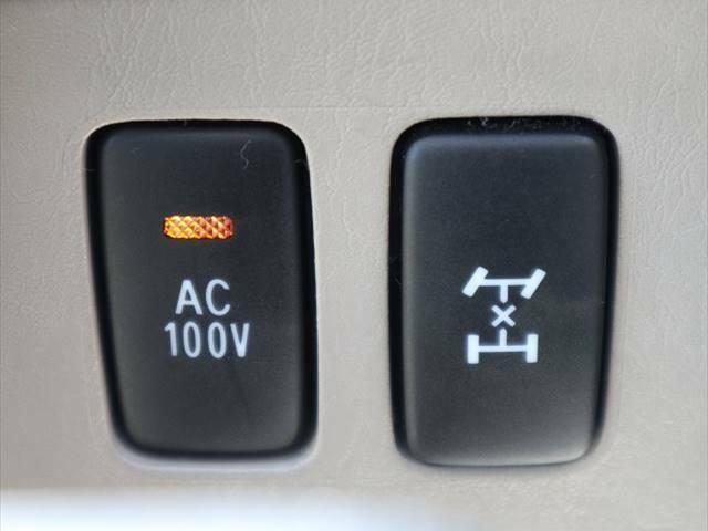 「パートタイム4WD」状況に合わせて3つのモードを選択できます☆