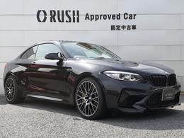 BMW M2コンペティション M DCTドライブロジック 新車保証継承対象車 黒革 ナビ LED