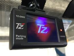 【ドライブレコーダー(TZ-D002)】運転中の記録を残します。事故などを起こしてしまった際、起こされた時の証拠を残します。その他、カー用品も取り揃えておりますのでご相談下さい。