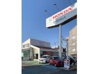 (株)ホンダカーズ横浜 U-Select相模原