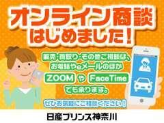 お子様用のおもちゃを多数ご用意しております☆遊びに来てね!