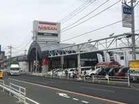 神奈川日産自動車 茅ヶ崎マイカーセンター