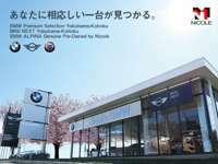 Nicole BMW BMW Premium Selection 横浜港北