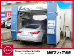 当店でお買い上げのお車には、無料で洗車サービスをご利用いただけます!これでいつでもピカピカ♪