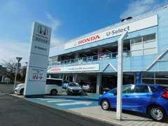 系列店舗も合わせますと、【県下最大級】のホンダ認定中古車の品揃えです。明るく元気なスタッフの集まったお店です!