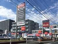 日産プリンス神奈川販売 U-Cars湘南台店