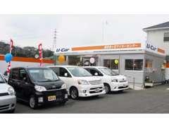 安心保証とサポート体制で特選U-Carをご提供!