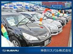 常時多数のSUBARU認定U-car]を取り揃えております!