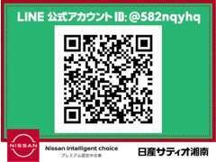 【友だち募集中】LINEアプリのQRコード読み込み、またはID検索で登録!ID【@582nqyhq】