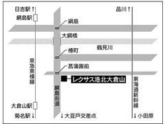 当店へのアクセスマップです。