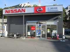 津久井道沿いの店舗です!隣には新車店舗も併設しております。