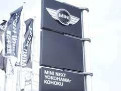 MINI認定中古車の在庫は下取りや弊社デモカー中心の安心ラインナップ!