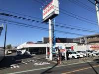 日産プリンス神奈川販売 U-Cars戸塚店