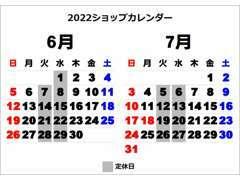 お気に入りの車が見つからなくても、GET-Uで全国より検索!