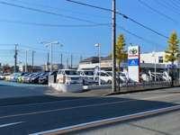 トヨタモビリティ神奈川(旧神奈川トヨタ) 中古車タウン中原