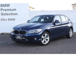BMW 1シリーズ 118d スポーツ パーキングサポートPKGスポーツシート