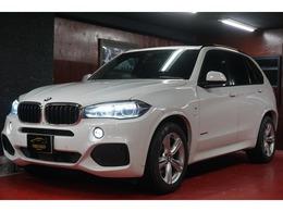 BMW X5 xドライブ 35d Mスポーツ 4WD 本革シート レーダークルーズ Bカメラ