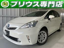 トヨタ プリウスα 1.8 S 2眼LEDライト・SDナビ・TV・ETC