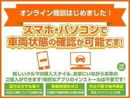 はじめましてアスク勝田台店です!全国どこでも納車致しますので遠方の方もお気軽に連絡ください♪見積り無料です。負けない値段設定でお待ちしております!