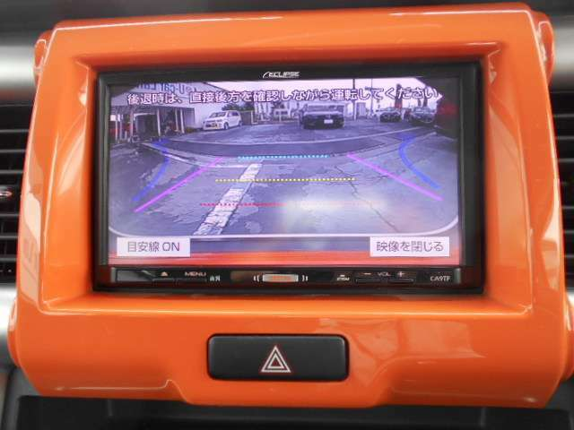 駐車時安心のバックカメラ