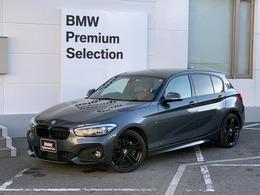 BMW 1シリーズ 118i Mスポーツ エディション シャドー 限定車コニャック革シートヒーターACC