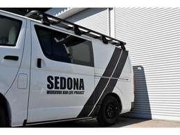 オプションのボディデカール。艶消しブラックのダブルラインとSEDONAロゴ。SEDONAだけのオリジナルデザインをお楽しみいただけます。