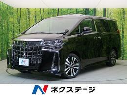 トヨタ アルファード 2.5 S Cパッケージ 登録済未使用車