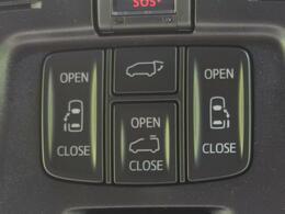 両側電動スライドドアを装備♪【ワンタッチで自動でオープン&クローズ♪親御さんに大人気の装備です!運転席からの操作もできますので送迎にも便利ですね♪】