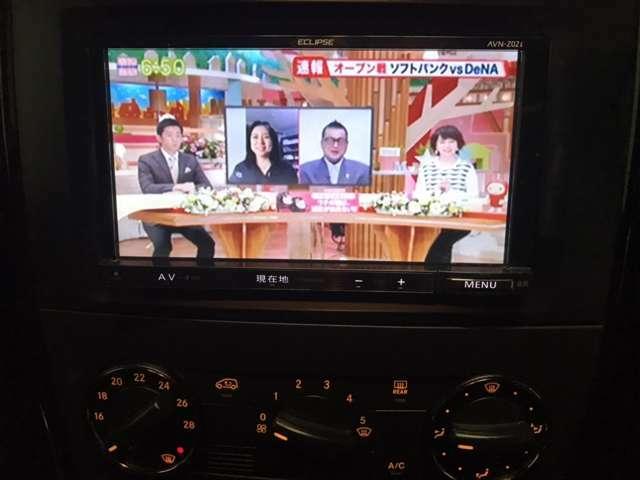 フルセグTV見れます