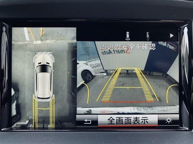 最適な駐車スペースをクルマが自動で検出。さらに自動操舵・ブレーキ機能により、シフトとアクセルの操作だけで簡単に駐車が可能。また、駐車スペースからの発進時も自動操舵・ブレーキでアシストします。