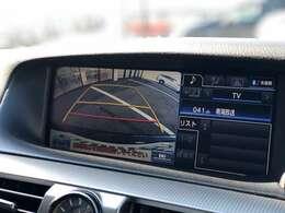 【12.3HDDナビゲーションシステム バックカメラ】LSはセダンのため、車体が広いです。そのため駐車時にバックカメラは必須。後方をしっかり捉え、駐車をスムーズに。