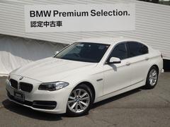 BMW 5シリーズ の中古車 523d ディーゼルターボ 大阪府箕面市 228.0万円