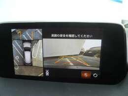 オプション装着の360°ビューモニターでは、両サイドとフロント、バックカメラの合成で、あたかも上空から見下ろした様に周囲を確認して頂けます。駐車場だけでなく、T字路等でも活躍のアイテムです!