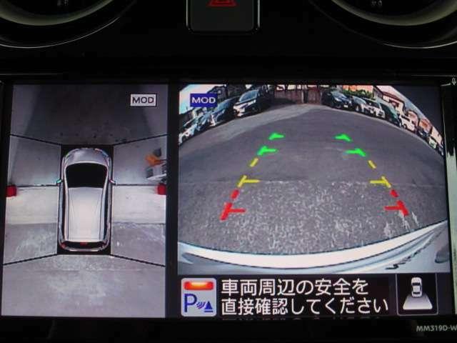 空の上から見下ろすように車の全周囲が表示されるアラウンドビューモニター☆駐車が得意になるとお出掛けも楽しくなります♪