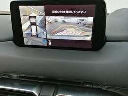 ★360°カメラ装備駐車をサポート♪