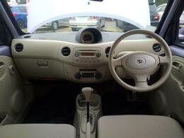 車内も曲線をうまく配置したシンプルなデザイン!