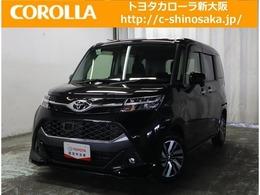 トヨタ タンク 1.0 カスタム G S トヨタ認定中古車 衝突被害軽減装置