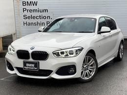 BMW 1シリーズ 118d Mスポーツ 認定保証インテリジェントセーフティLEDETC