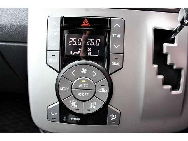 デュアルオートエアコンは左右で温度調節が可能です!