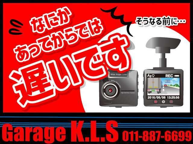 Bプラン画像:★☆★現在ドライブレコーダーは必須になっています★☆★