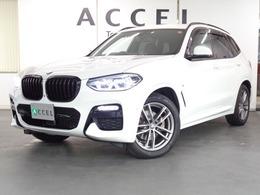 BMW X3 xドライブ20d Mスポーツ ディーゼルターボ 4WD 茶革 純ナビTV トップビュー ACC LEDライト
